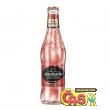 CIDER STRONGBOW REDBERRIES 0.33l
