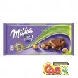 MILKA  100g WHOLE HAZELNUTS / 17ks