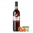 VÍNO  CABERNET SAUVIGNON 0.75l Collection Mondiale ZAJEÈÍ